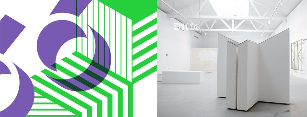 Jeune Création 66°, Galerie Thaddaeus Ropac, Pantin